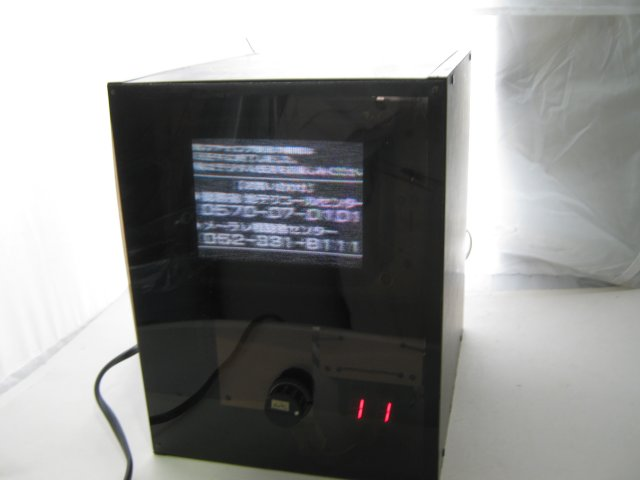 テレビ デジタル 化